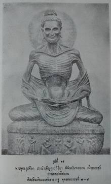 พระพุทธรูปศิลา ศิลปอินเดีย แบบคันธารราฐ  พุทธศตวรรษที่ ๗-๙