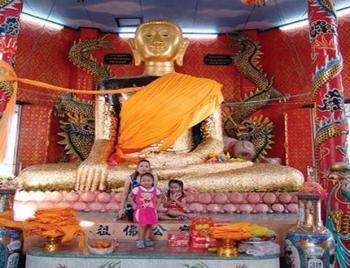 พระศรีอารย์ (BuddhaMaitreya พระศรีอาริยเมตไตรย)