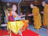 สำนักงานพระพุทธศาสนาแห่งชาติ มอบประกาศ พระราชทานวิสุงคามสีมา