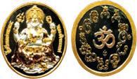 เหรียญพระพิฆเนศวร รุ่นรวยสมปรารถนา