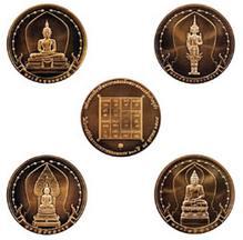 เหรียญพระพุทธมหามงคล