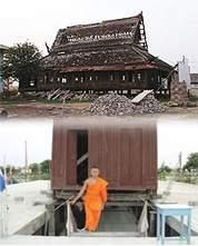 ลอดพระอุโบสถไม้สักอายุ 100 ปี วัดนอกปากทะเล