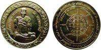 เหรียญมหาโภคทรัพย์ชินบัญชร วัดโล่ห์สุทธาวาส