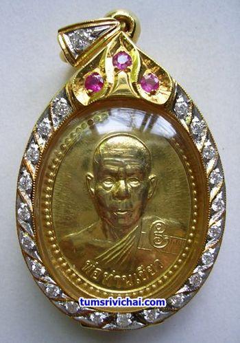 เหรียญพ่อท่านเขียว วัดห้วยเงาะ รุ่นแรก เนื้อทองคำ
