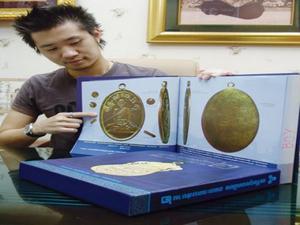 บอย ท่าพระจันทร์ ผู้เชียวชาญด้านเหรียญพระคณาจารย์