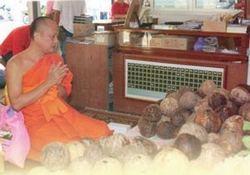 พระอาจารย์สมชาย ฉันทสโร หรือ หลวงพ่อสมชาย วัดปริวาส