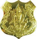 เหรียญจักรเพชร รุ่น 3 ท้าวมหาพรหมธาดา สถานค้นคว้าสัจธรรม