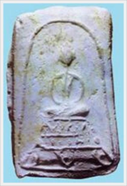 พระเนื้อผง หลวงพ่อผึ่ง วัดสว่างอารมณ์ จ.สุพรรณบุรี