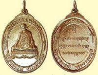 เหรียญ หลวงพ่อดี จัตตมโล(พระครูสุนทรสุวรรณกิจ) วัดพระรูป รุ่นแก้วสารพัดนึก