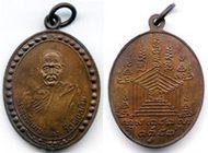 เหรียญหลวงปู่แฉ่ง วัดพิกุลเงิน รุ่น 3 (พระอุปัชฌาย์แฉ่ง)
