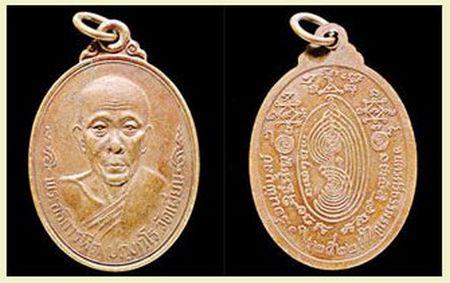 เหรียญพ่อท่านหีต วัดเผียน รุ่น1 หรือ เหรียญหลวงพ่อหีต รุ่นแรก เนื้อทองแดง