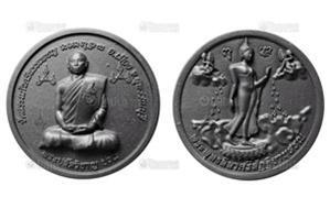 เหรียญพระพุทธลีลาศรีสัฎฐิยานุสรณ์ พลังจักรวาลควอนตั้ม และ พลังสเคล่าร์