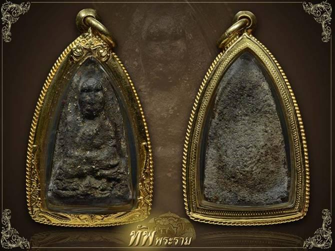หลวงปู่ทวด วัดช้างให้ ปี 2497 เนื้อว่าน รุ่นแรก