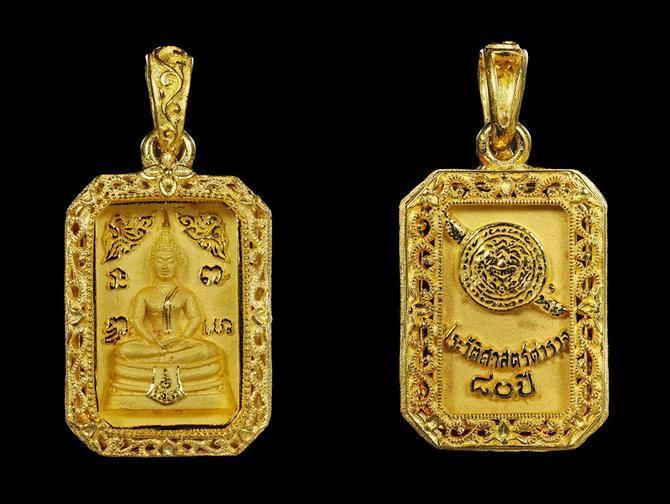 เหรียญ8เหลี่ยมหลวงพ่อโสธร เนื้อทองคำ รุ่น 80 ปีกรมตํารวจ