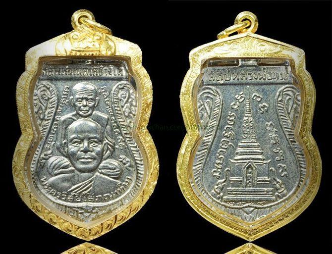 เหรียญพุทธซ้อน ปี 2509 หลวงปู่ทวด วัดช้างให้ พิมพ์นิยม