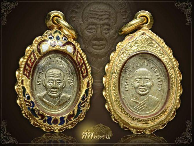เหรียญเม็ดแตง หลวงพ่อทวด วัดช้างให้ ปี 2508 บล็อคหน้าผาก 3 เส้นปีกกา