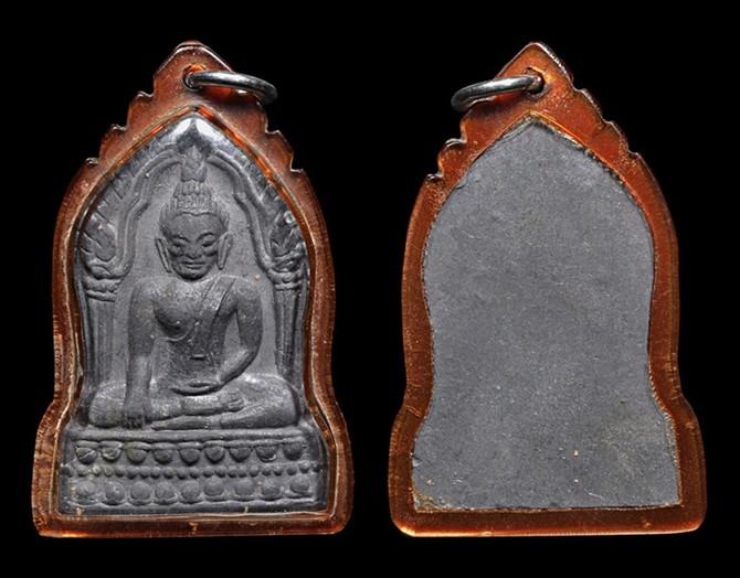 พระพุทธชินราชใบเสมาเนื้อตะกั่ว พิธีจักรพรรดิ์ ปี 2515 พิษณุโลก
