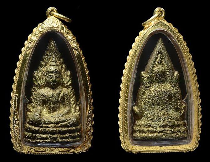 พระพุทธชินราชอินโดจีน พิมพ์ต้อบัวเล็บช้าง วัดสุทัศน์ ปี 2485