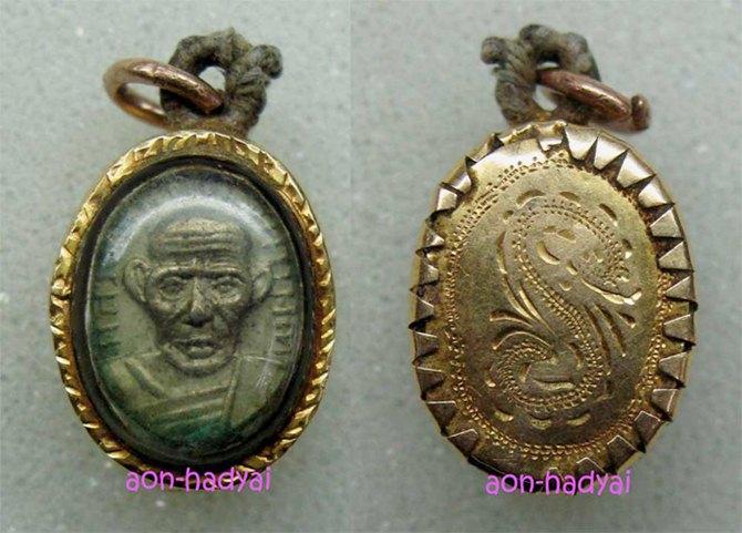 หัวแหวนหลวงพ่อทวด เลี่ยมทองเก่าโบราณ