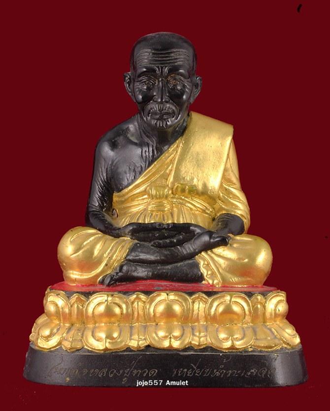พระบูชาสมเด็จหลวงปู่ทวด อาจารย์นองวัดทรายขาว ปี2538 หน้าตัก4นิ้ว