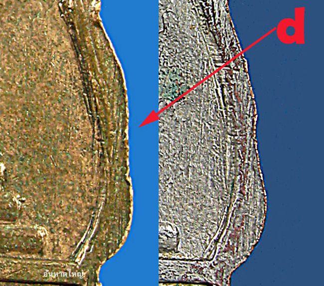ความแตกต่างเหรียญแท้ซ้ายมือ ด้านขวามของเลียนแบบ