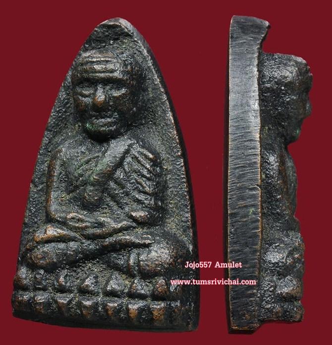 ประวัติหลวงปู่ทวด วัดไทร นครสวรรค์ ปี2506