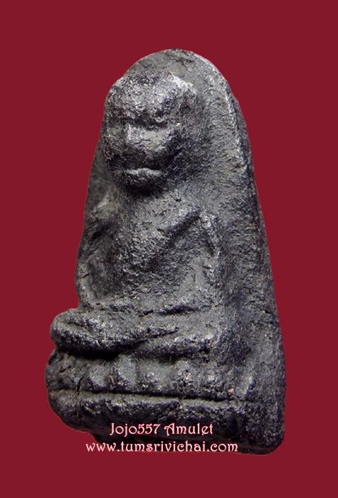 หลวงปู่ทวด รุ่นสร้างหอระฆังวัดทรายขาว พิมพ์พระรอดเข่าบ่วง ปี2534