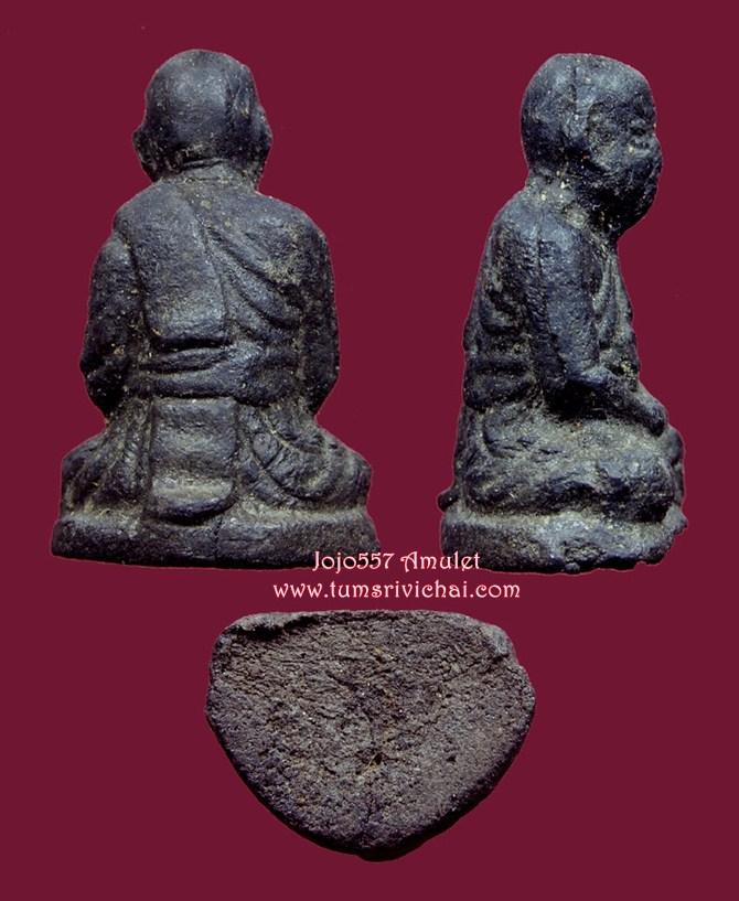หลวงปู่ทวดพิมพ์ลอยน้ำ วัดเมืองยะลา รุ่นแรก ปี2505