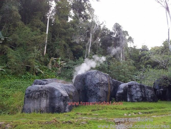 บ่อน้ำพุร้อนฝาง สถานที่ท่องเที่ยว อุทยานแห่งชาติดอยฟ้าห่มปก