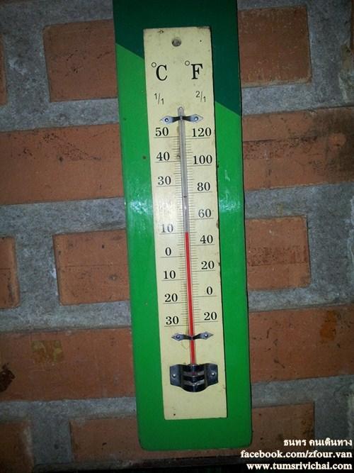 อุณหภูมิเริ่มหนาวแล้วครับ
