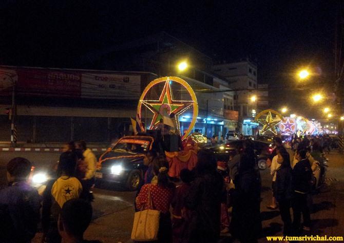 งานเทศกาลแห่ดาวคริสต์มาส สกลนคร หนึ่งเดียวในเมืองไทย