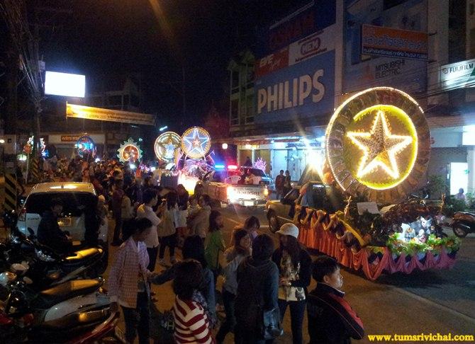 Christmas in Sakon Nakhon, the Star of David Festival