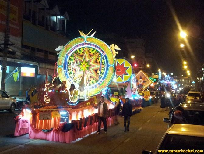 เทศกาลแห่ดาว (คริสต์มาส) ประจำปี2556