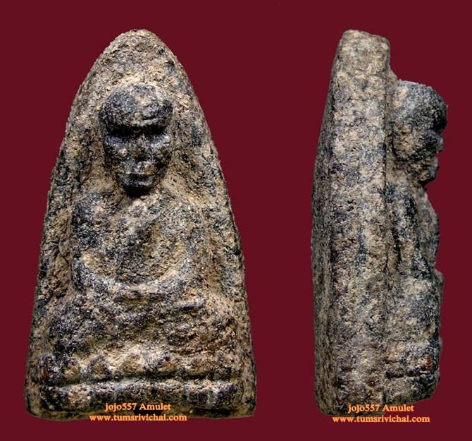 หลวงปู่ทวดอาจารย์นอง วัดทรายขาว ปี14 พิมพ์กรรมการกดมือ รุ่นแรก