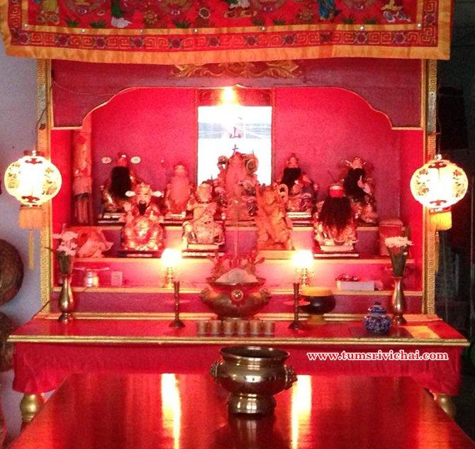 วันส่งเจ้าขึ้นสวรรค์ ปี 2557 (ซิ้งเจียที) ประเพณีสำคัญก่อนวันตรุษจีน