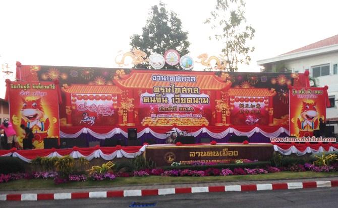 งานเทศกาลตรุษไทสกล คนจีน เวียดนาม ปี2014