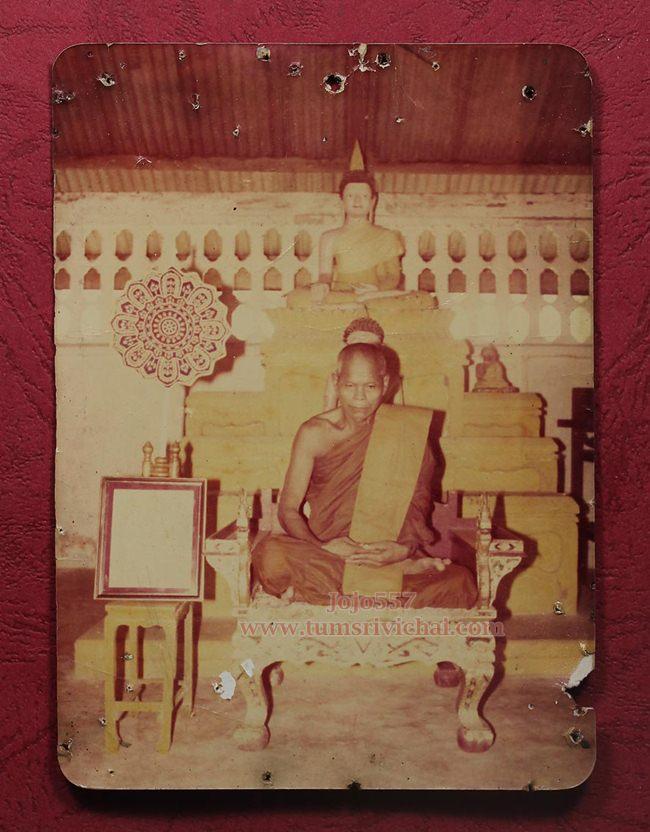 รูปถ่ายหลวงพ่อท้วง คุณุตฺตโร สำนักสงฆ์คลองแคว