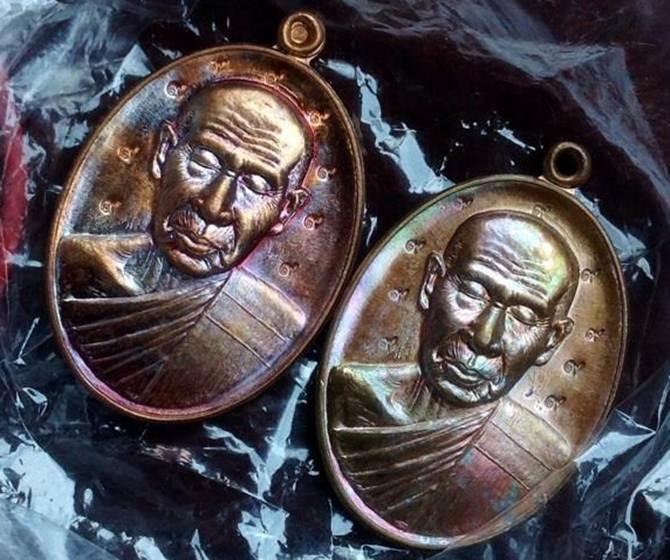 เหรียญหลวงปู่เผือก สุภทฺโท วัดโพธิ์ชัยหมากมี่