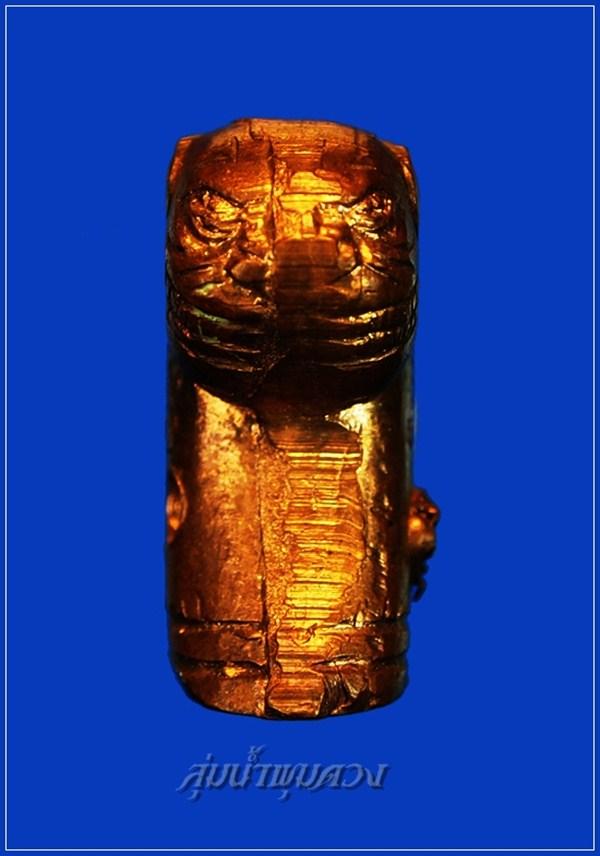 เสือหลวงพ่อวงษ์ วัดปริวาส รุ่น6 ปี2519