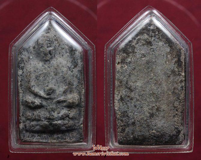 หลวงปู่ทวดเนื้อว่านพิมพ์ใหญ่ วัดตานีสโมสรหรือวัดกลาง ปี2505