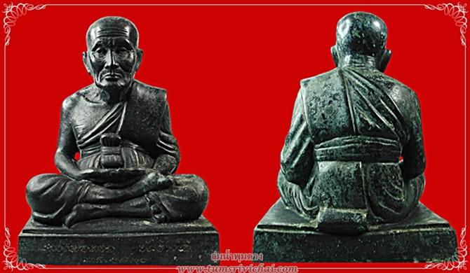 พระบูชาหลวงปู่ทวด วัดช้างให้ ปี2530 หน้าตัก5นิ้ว