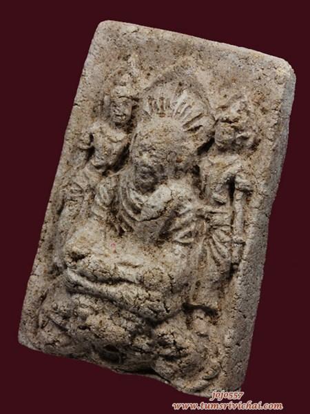 หลวงพ่อไกร วัดลำพะยา จ.ยะลา ปี2507