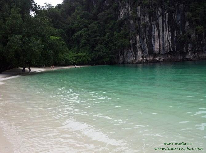 เกาะห้อง หรือเกาะเหลาบิเละ เกาะมรกตแห่งท้องทะเลไทย