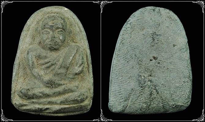 หลวงพ่อทวดหมาน รุ่นแรก วัดทรายขาว ปี2507 เนื้อว่าน108