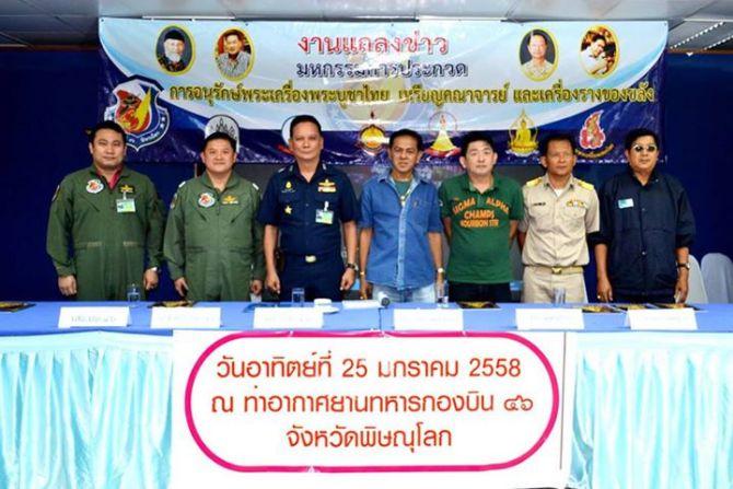 งานมหกรรมการประกวดพระเครื่อง กองบิน46พิษณุโลก 25 ม.ค.58