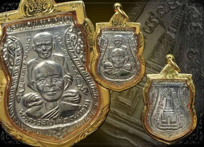 เหรียญหลวงพ่อทวด วัดช้างให้ ปี2511 ยอดนิยม หูขีดวงเดือนเลข๕