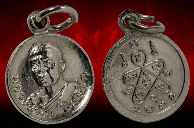 เหรียญหลวงปู่ทิม วัดโพธิสัมพันธ์ หลังยันต์ห้า ชุบนิเกิ้ลนิยมมีวงเดือน