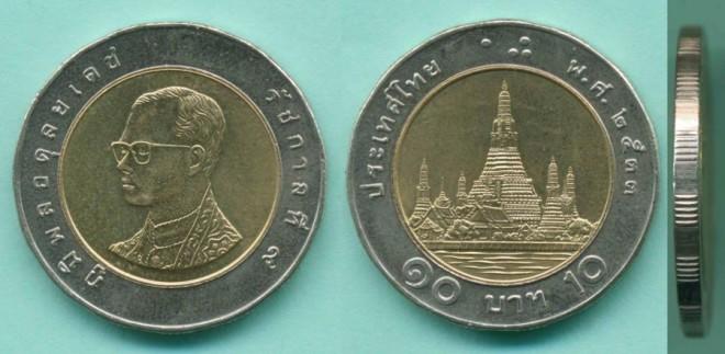 เหรียญ 10 ปี 2533 ที่ร้านปาหนัน จิวเวลรี่ ได้ลงเอาไว้ให้เพื่อนๆได้ชม