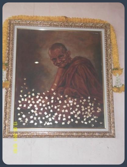รูปถ่ายพ่อท่านช่วง กัลญาโณ วัดลุมพินี ต.นาไม้ไผ่ อ.ทุ่งสง จ.นครศรีฯ