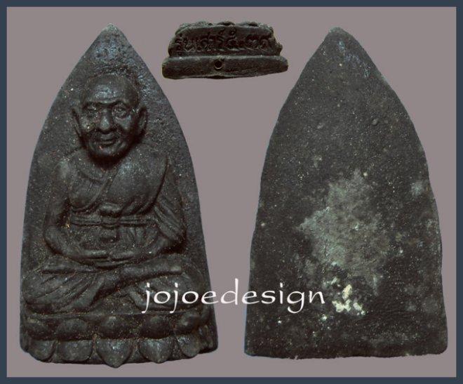 หลวงปู่ทวดเนื้อว่าน พิมพ์จัมโบ้ รุ่นเสาร์5 ปี2539 ฝังตะกรุด